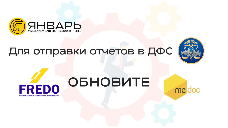 Бизнес электронной отчетности бланки для бухгалтерии